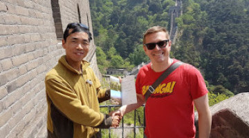 Guest blog - First impressions of the great wall image